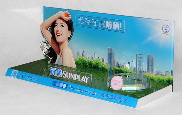 sunplay防曬品亞加力化妝品專用架