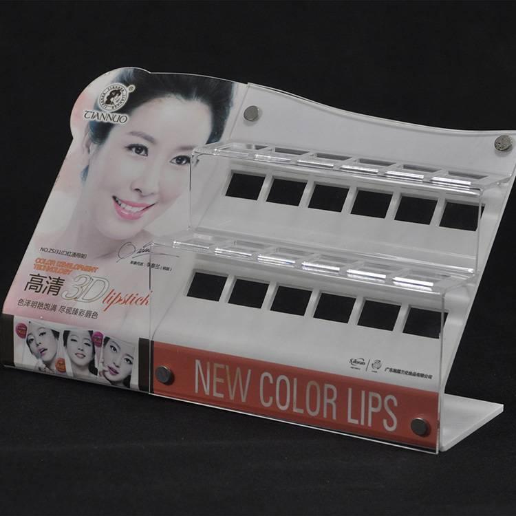 口紅唇膏壓克力收納展示架